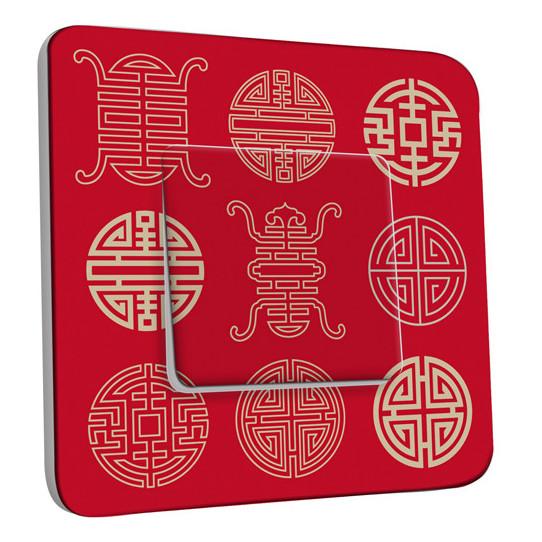 Interrupteur Décoré Simple Va et Vient - Motif Chinois Rouge