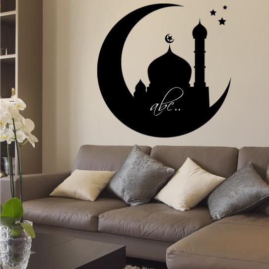Stickers ardoise mosquée