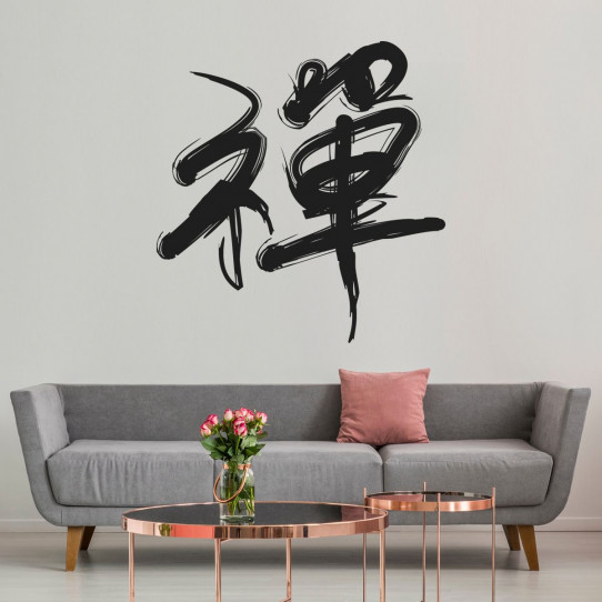Stickers motif zen en chinois