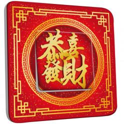 Interrupteur D�cor� Simple Va et Vient - Motif Chinois Gold&Red